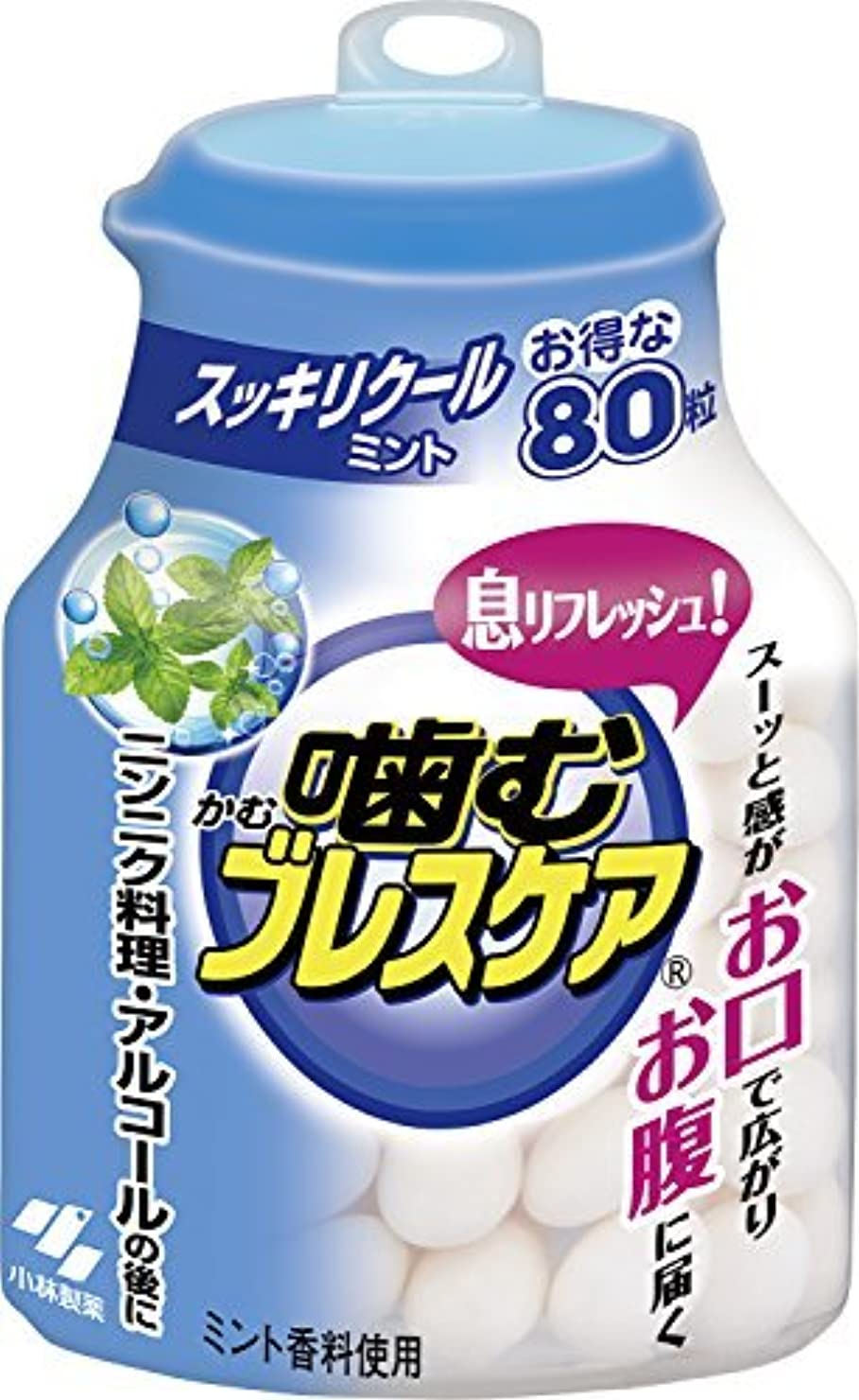 ジェスチャー盗難未使用噛むブレスケア ボトルスッキリ クールミント 80粒 x 6個セット