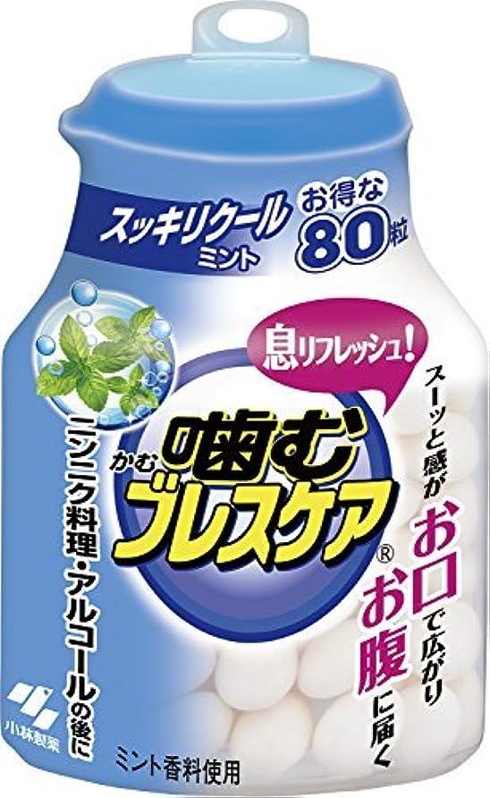 形状ハム作家噛むブレスケア ボトルスッキリ クールミント 80粒 x 6個セット