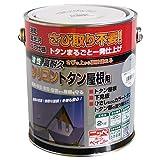 ニッペ 油性塗料 高耐久シリコントタン屋根用グレー 2kg