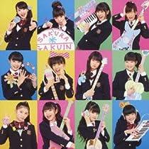 My Graduation Toss(初回限定盤B)(DVD付)