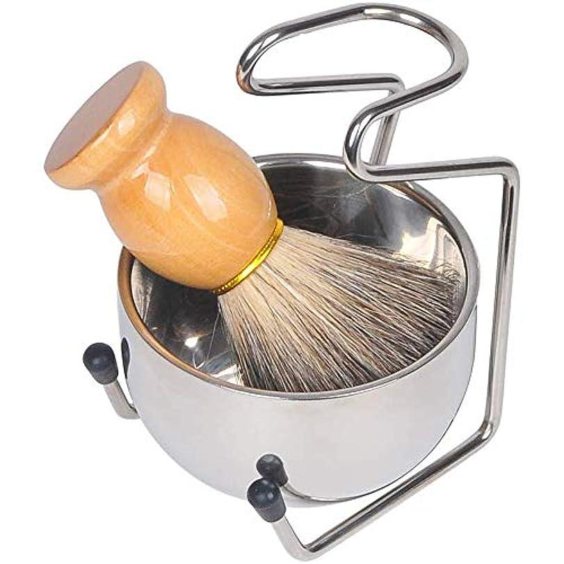 無効にする急降下バランスのとれた3点セット ひげブラシ シェービング石鹸ボウルシェービングブラシセット洗顔ブラシ メンズ 理容 髭剃り 泡立ち毛