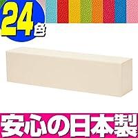 【ボールプール ベビー マット】 サイドガード SGP-2 アイボリー PL-50