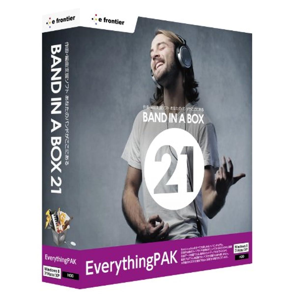 分解するぶら下がる驚いたBand-in-a-Box 21 for Windows EverythingPAK