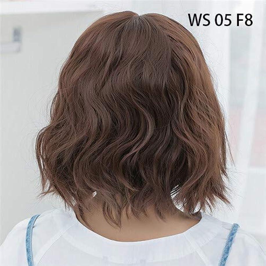 買い手コロニアル揃える美しく あなたのスタイル43色合成ショート波状BOBウィッグレディースブラウンブラックナチュラルヘアウィッグ女性耐熱性繊維 (Color : T27/30/4, Stretched Length : 14inches)