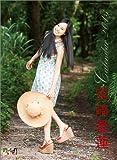 宮崎香蓮 カレンダー 2013年の画像