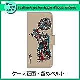 iPhone7 アイフォン7 手帳型レザーケース/カード収納/スタンド/スマホケース/横開き/高級/高品質/ジャケット 686