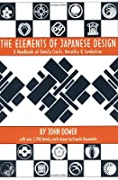 Elements Of Japanese Design: Handbook Of Family Crests, Heraldry & Symbolism (Handbook of Family Crests, Heraldry and Symbolism)