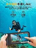 【2019最新強化版】Humixx 防水ケース スマホ用 IPX8防水認定 iPhone防水ケース 携帯防水ポーチ 四重ロック 水中撮影/プール/温泉/水泳/潜水/お釣りなどに最適 6.5インチ以下全機種対応 (ブラック) 画像