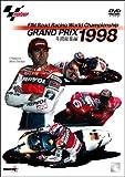 1998 GRAND PRIX 年間総集編 [DVD]