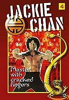Master Cracked Fingers [DVD]