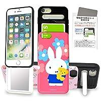 iPhone8/7/6s/6 miffy ミッフィー スマホケース カード 鏡 ミラー スライド スタンド 収納 耐衝撃 かわいい 電磁波干渉防止シート カバー (フラワーピンク)