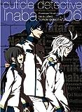 キューティクル探偵因幡 Vol.6【DVD】[DVD]