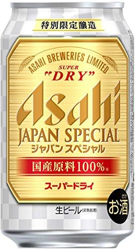 【ギフト限定】アサヒスーパードライ ジャパンスペシャル缶ビールセット(JS-2N) 350ml×7本入 [ ビール ] [ギフトBox入り]