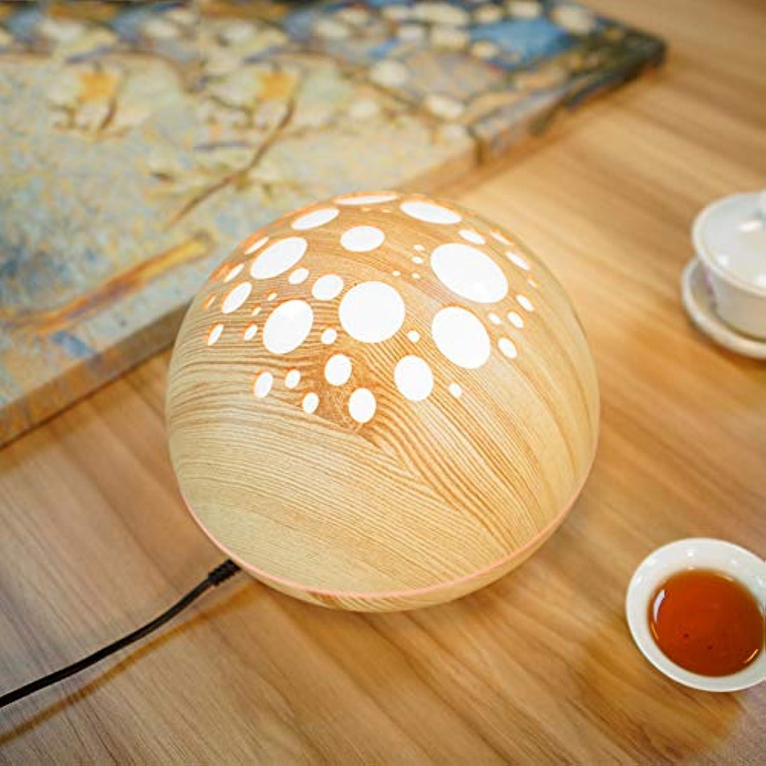 チャールズキージングスマイル虎アロマセラピーオイルディフューザー、デジタル蒸発加湿器超音波木材穀物7色 LED ライトは、ホームオフィスの赤ちゃんのために変更,Brown
