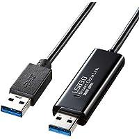 サンワサプライ ドラッグ&ドロップ対応USB3.0リンクケーブル(Mac/Windows対応) KB-USB-LINK4