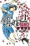 黒猫DANCE(1) (月刊少年マガジンコミックス)