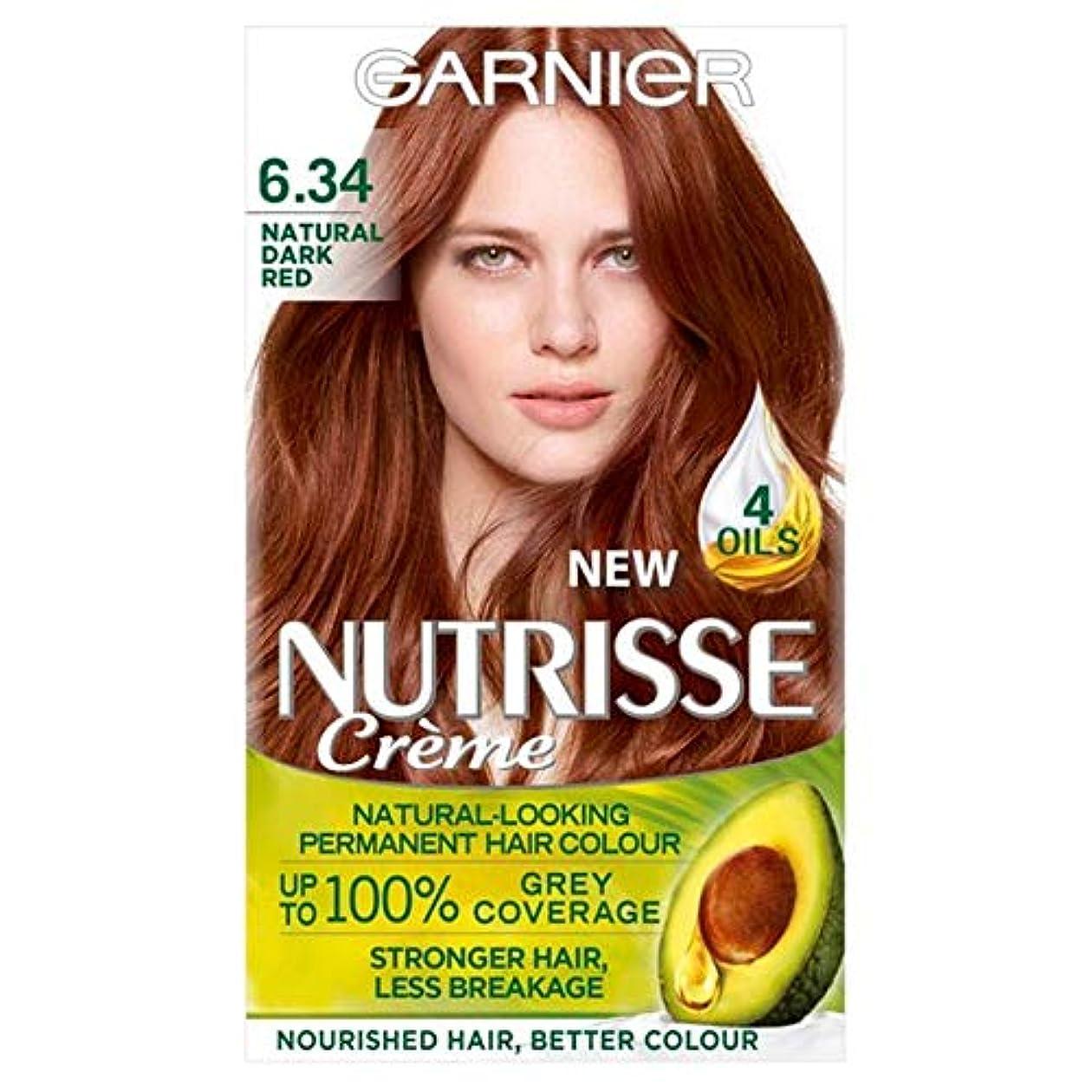 馬鹿げた一目埋め込む[Garnier ] ガルニエNutrisse 6.34濃い自然な赤パーマネントヘアダイ - Garnier Nutrisse 6.34 Dark Natural Red Permanent Hair Dye [並行輸入品]