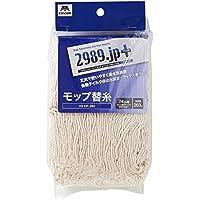 山崎産業 2989.jP+ モップ 替糸 ?8 CP-260 176120