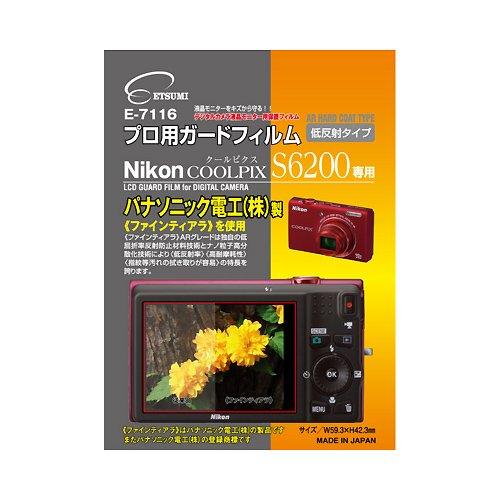 ETSUMI 液晶保護フィルム プロ用ガードフィルムAR Nikon COOLPIX S6200専用 E-7116