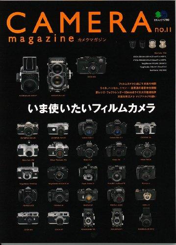 CAMERA magazine(カメラマガジン)11 (エイムック 1790)