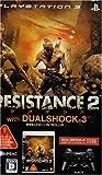 「RESISTANCE 2(レジスタンス 2) DUALSHOCK3同梱版(ブラック)」の画像