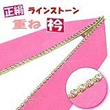 重ね衿 伊達衿 -3- ラインストーン リバーシブル シルク100% 二重 日本製 ピンク ラメ 薔薇柄