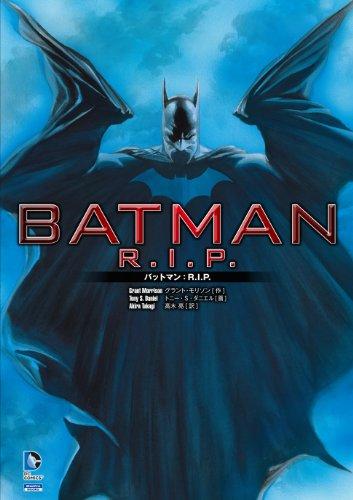 バットマン:R.I.P. (ShoPro Books)の詳細を見る