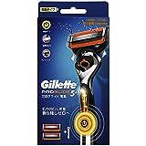 Gillette プログライド 電動タイプ カミソリ 本体 1コ 替刃 2コ付 うち1コは本体に装着済