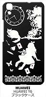 sslink HUAWEI Y6 ブラック ハードケース Alice in wonderland アリス 猫 トランプ カバー ジャケット スマートフォン スマホケース