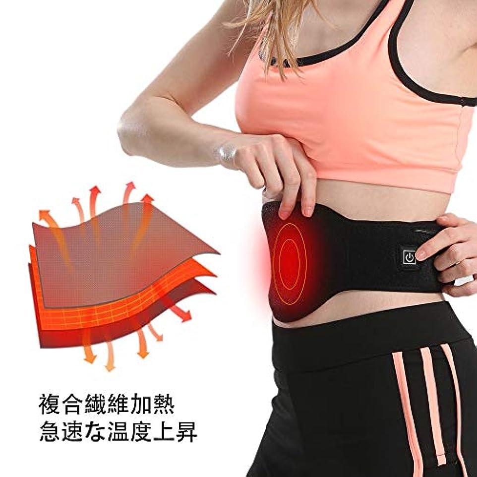 潤滑するメンバー定数Aroma Season 電熱式腰サポーター お腹温める ホットベルト 3段階温度調節 子宮を温める 冷え解消 腰痛 生理痛 冷え性対策 発熱ベルト 腹巻き 男女兼用
