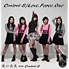 Control-S/Love.Force.One TypeA