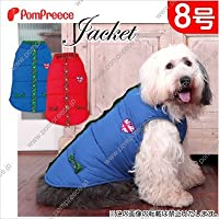 ノーブランド品 大型犬用 Pタータンリボン付ジャケット 8号 ブルー
