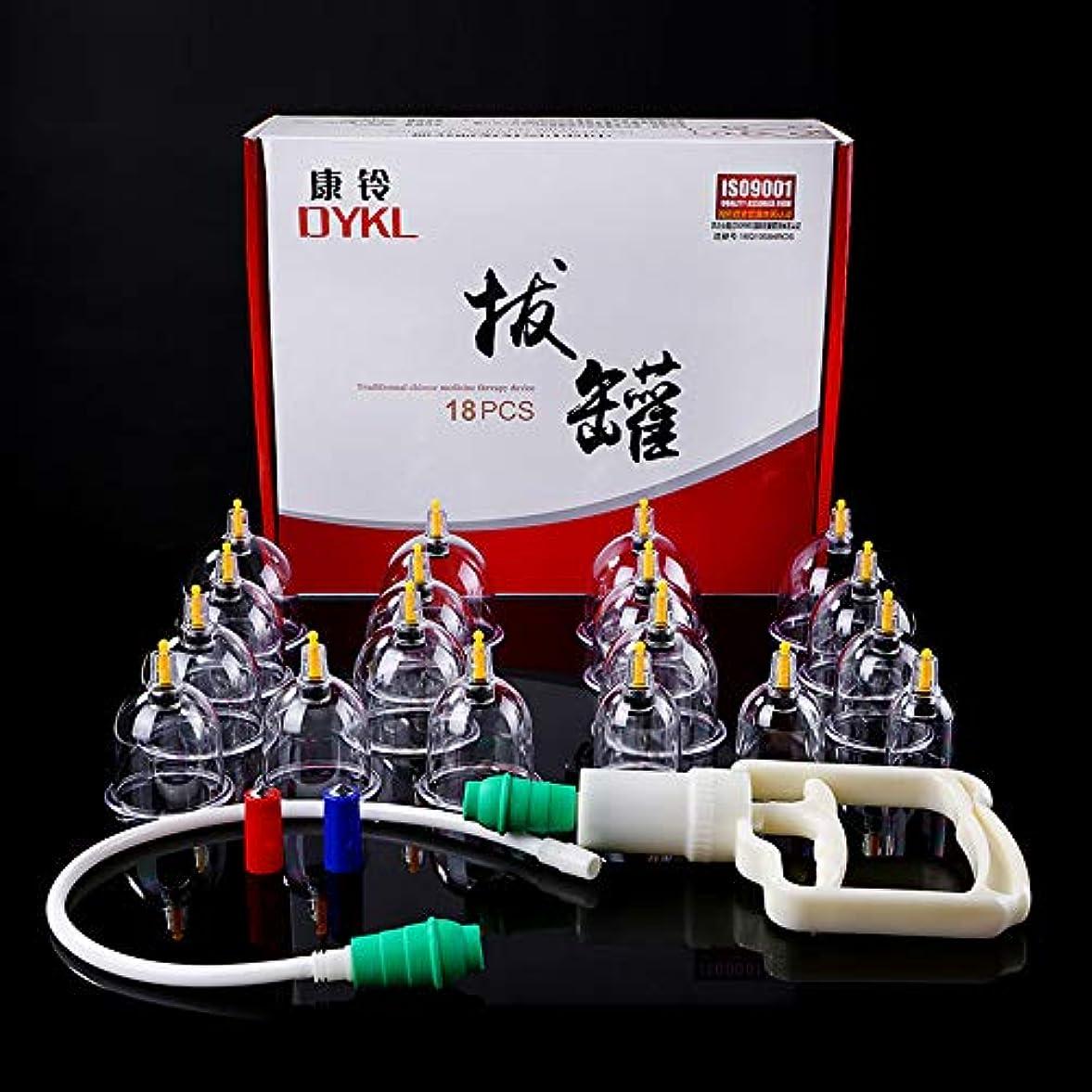 漏斗鹿打撃ホーム中国製カッピング装置、背中/首の痛み/体重減少/筋肉の解放のためのポンピングハンドル付きの12個の真空吸引カップ