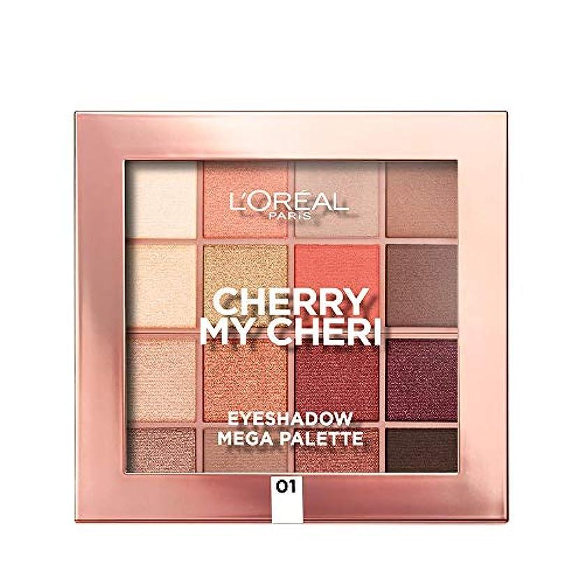 不測の事態下に美しいL'Oreal Paris(ロレアルパリ) ロレアル パリ アイシャドウ メガパレット 01 チェリーマイシェリー 17g