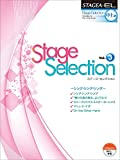 STAGEA・EL ステージ・セレクション(中級~上級)Vol.3 ~シング・シング・シング~
