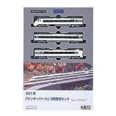 Nゲージ 10-326 681系サンダーバード増結 (3両)