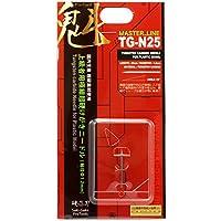 魁超高級_超硬ケガキニードル極細タイプ  軸径Φ1.2mm TG-N25プロ用ツール 職人仕上げ