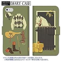 301-sanmaruichi- iPhone11ProMax 手帳型 PUレザー iPhone 11 pro max ケース 手帳型 おしゃれ 乗馬 競馬 馬 グリーン 手帳ケース