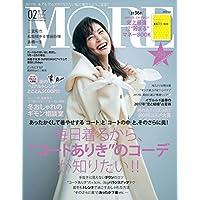 MORE (モア) 2017年2月号 [雑誌]