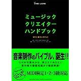 Amazon.co.jp: コンピュータミュ...