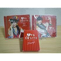 AKB48 恋する充電プリウス DVD+CD+トランプ 3点セット