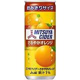 三ツ矢サイダー さわやかオレンジ 250ml ×20本