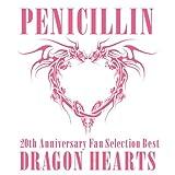 20th Anniversary Fan Selection Best Album DRAGON HEARTS(DVD付B)