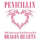 20th Anniversary Fan Selection Best Album DRAGON HEARTS(DVD付B)(在庫あり。)