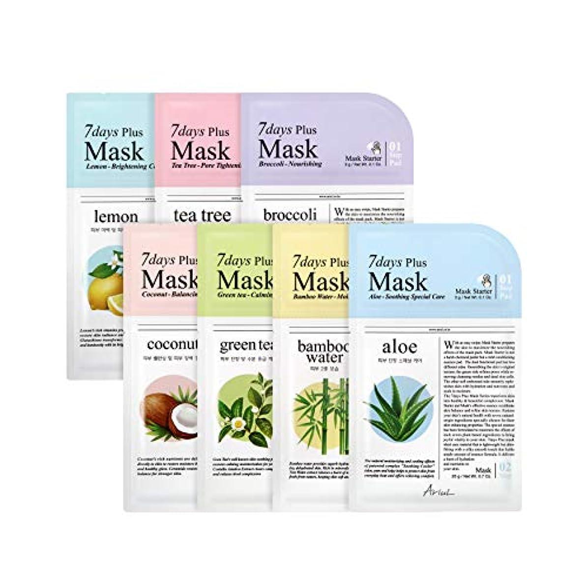 それに応じて申請中コメンテーターアリウル7daysプラスマスク 7種セット (7種×各1枚=全7枚 パット付き セルロース 新素材)