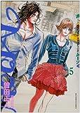 MOON 5 (ビッグコミックス)