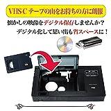 VHS VHS-C カセットアダプター アタッチメント VHS-C変換 画像