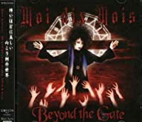 Beyond the Gate by Moi Dix Mois