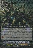 カードファイト!!ヴァンガード(ヴァンガード) スペクトラル・デューク・ドラゴン(RRR) エクストラブースター第3弾…