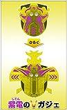 新甲虫王者ムシキング Vガジェ 紫電 カブト